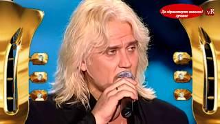 Александр Маршал - Батя