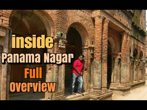 Inside panama nagar/fresh air full of oxygen/sonargaon panam city
