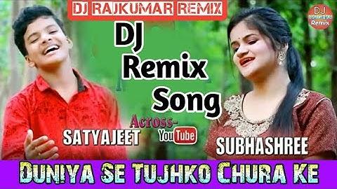 Duniya Se Tujhko Chura Ke Dj Remix Song   Tiktok Famous Song Dj Remix   Dj Rajkumar Remix