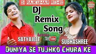 Duniya Se Tujhko Chura Ke Dj Remix Song | Tiktok Famous Song Dj Remix | Dj Rajkumar Remix