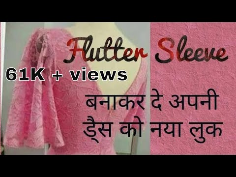 How to make Flutter Sleeve (Easy Pattern) in Hindi by Sara Art And Design (Step by Step)
