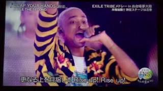 EXILE THE SECOND - CLAP YOUR HANDS