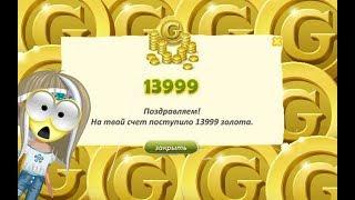 Невероятная посылка в Аватарии | 300000 СЕРЕБРА 100 ЗОЛОТА | Как зарабатывать деньги!