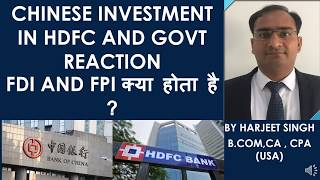 Bank of China Investment/What is FDI and FPI