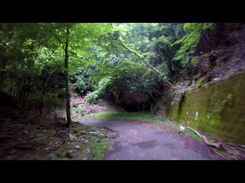 imabari ehime prefecture nibukawa of mountain