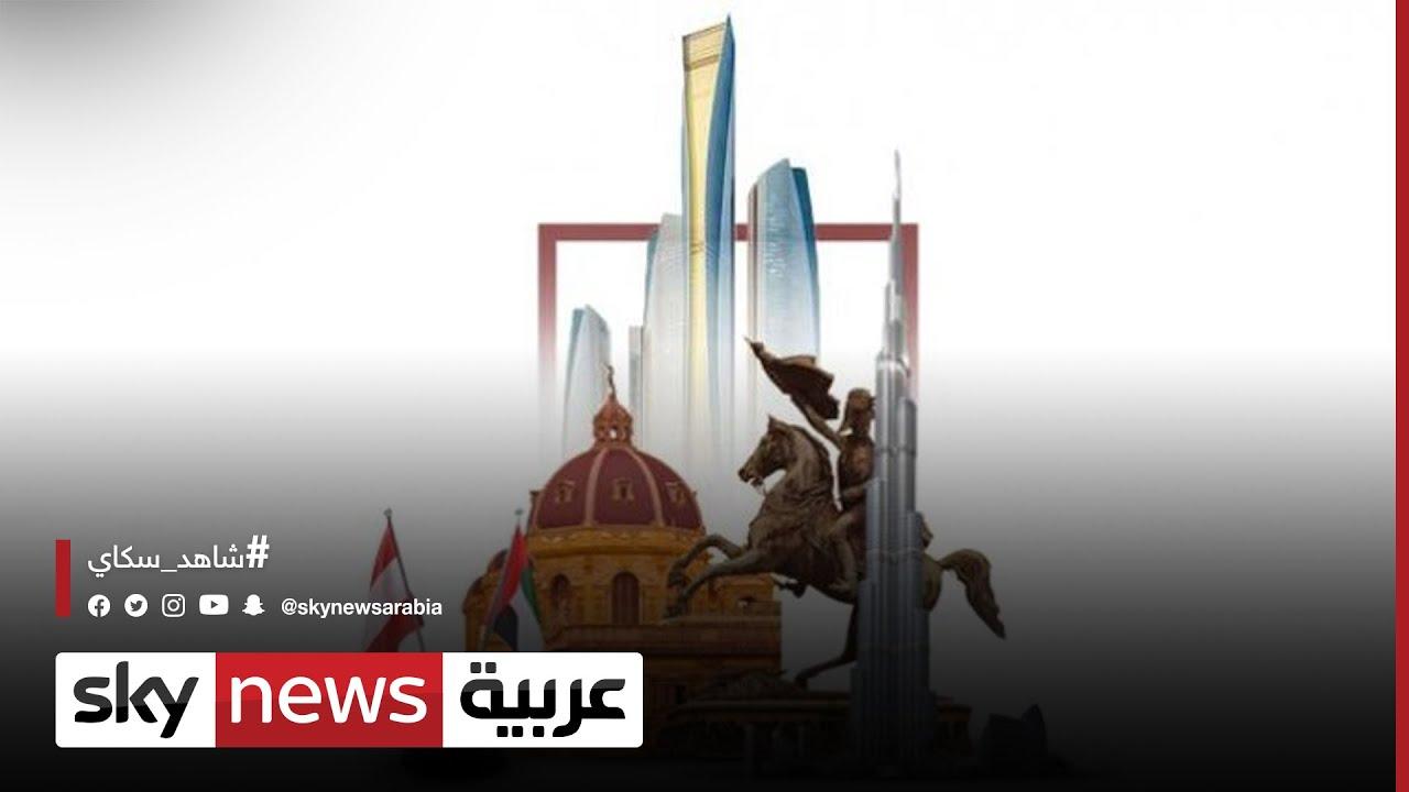 أبو جزر: هذه الزيارة أخذت حيز كبير في الإعلام النمساوي وهي مسار لتصويب العلاقات العربية الأوروبية  - نشر قبل 2 ساعة