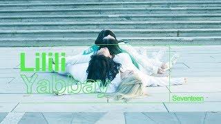 Video [LILILI YABBAY 13월의 춤 DANCE COVER - GIRLS VER.] -- SEVENTEEN (PERFORMANCE TEAM) -- 세븐틴 [YOURS TRULY] download MP3, 3GP, MP4, WEBM, AVI, FLV Agustus 2018