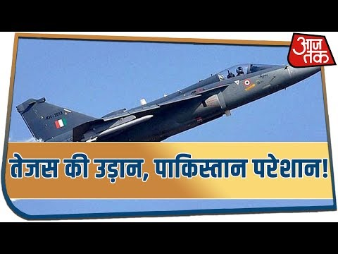 स्वदेशी तेजस की उड़ान, पाकिस्तान परेशान | उड़ान से लेकर लैंडिंग की पूरी रिपोर्ट...