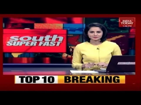 South Super Fast | Evening News Headlines | India Today | 17th Jan 2019