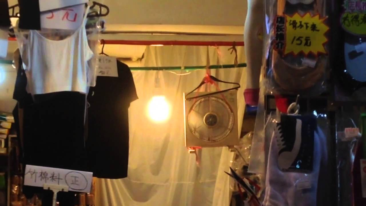 Hanging Box Fan In A Clothes You
