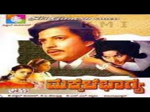Makkala Bhagya 1976 | Feat.Vishnuvardhan, Bharathi | Full Kannada Movie