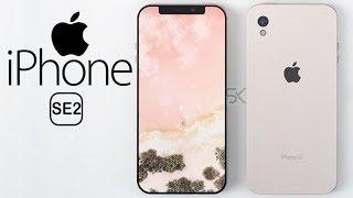أيفون SE 2 الجديد| هاتف رهييب بنفس تصميم ايفونX وسعر بسيط 🔥
