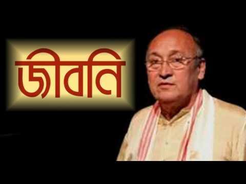 ভিক্টর ব্যানার্জী সংক্ষিপ্ত জীবনী  Victor Banerjee's Short Biography