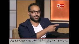 بالفيديو.. أحمد فهمي يصدم عمرو الليثي بسبب مشهد في «كلب بلدي»
