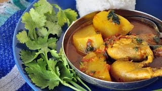 Murgir Jhol | Chicken Curry | Bengali Home Cooking