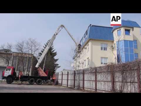 Ukraine reax to shelling of Polish consulate