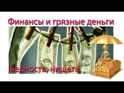 Видео Магнит казино официальный сайт