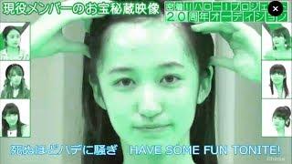 HAPPY TOGETHER 山木梨沙(おとももちMIX) 引用: カントリー・ガール...