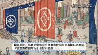【中央区】日本橋今昔物語