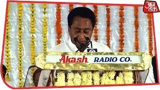 Kamal Nath Takes Oath As Chief Minister Of Madhya Pradesh In The Presence Of Mahagathbandhan Leaders