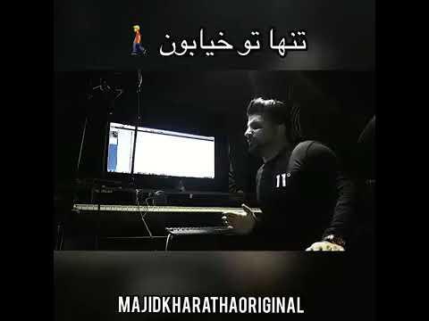 Majid kharatha-2018