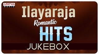 Ilayaraja (ఇళయరాజా ) Movies || Romantic Hit Songs || Valentine Special