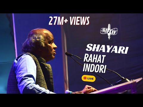 Rahat Indori | Shayari | GIFLIF