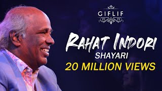 Rahat Indori   Shayari   GIFLIF