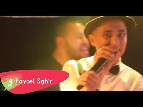 Faycel Sghir ft Khéiro Japoni   Réveillon à Annaba ( Chicha Delizia ) Clip Live 2017