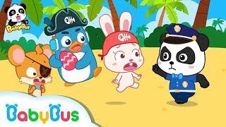 *NEW*꼬마 해적 보물을 빼앗았다!|키키 꼬마경찰 출동!|경찰동요|키키묘묘 3D동화|베이비버스 인기동화 동요모음|BabyBus