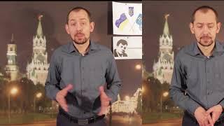 Ихтамнет: ни в Сирии, ни в Украине