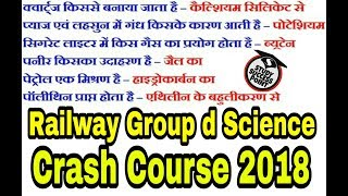 General Science MCQ very important Science Quetions RAILWAY GROUP D ,RPF SI Crash Course 2018