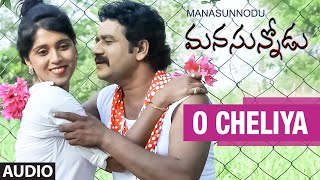 O Cheliya Full Song (Audio) ||