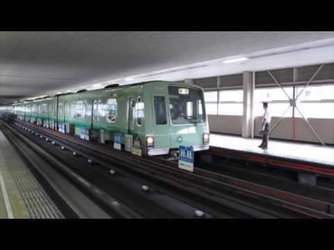 Sapporo City Transportation Bureau: Series 3000