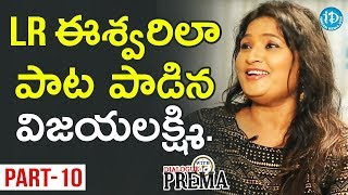 Singer Vijayalakshmi Exclusive Interview Part #10 | Dialogue With Prema | Celebration Of Life