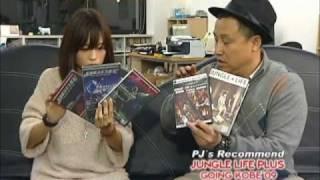 MUSC JUNGLE TV 3-3 曽我部恵一BAND「ハピネスLIVE」 ザ・クロマニヨン...
