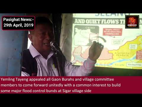 Pasighat News:- SEEANG conducts mass meeting at Sigar village for flood protection works.