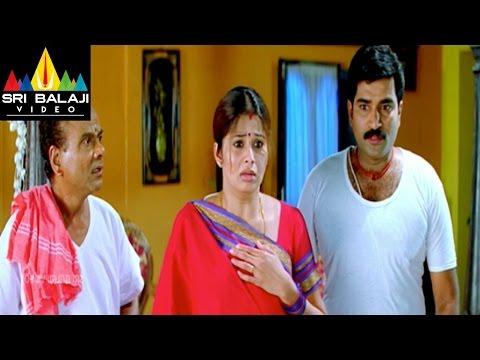 Cara Majaka Telugu Movie Part 3/11   Geethika, Sangeetha, Ramji   Sri Balaji Video
