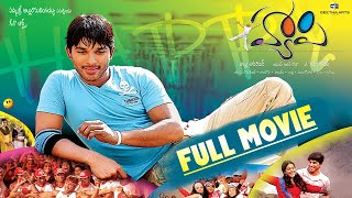 Happy Telugu Full Movie || Allu Arjun , Genelia D