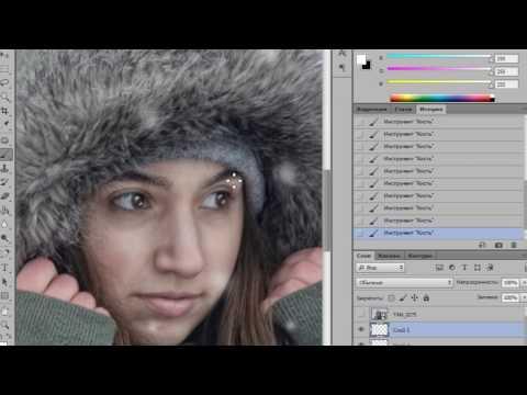 Обработка зимнего портрета в Photoshop