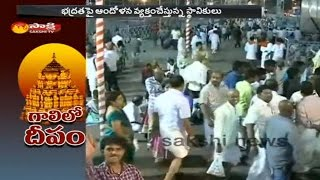 Security Failure in Tirumala - Watch Exclusive