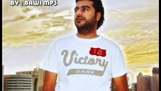علي عبدالله - غارت عيوني