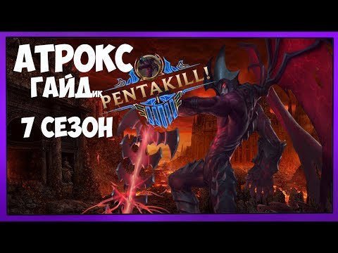 Моды ARK Survival Evolved Русский сайт игры