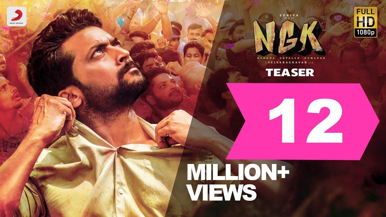 NGK - Official Teaser (Tamil) | Suriya, Sai Pallavi Rakul Preet | Yuvan Shankar Raja | Selvaraghavan
