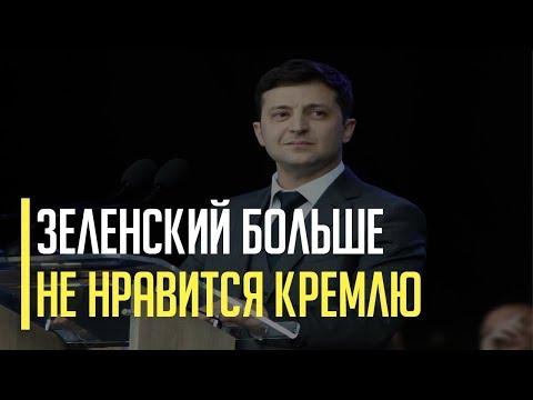 Срочно! Кремль в шоке от Зеленского. Лавров в неопределенности