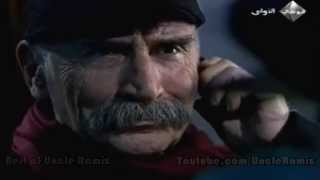 Uncle Ramiz 6