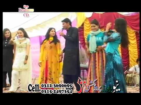 Azeem Khan Pashto New Song 2016 - Shayeran