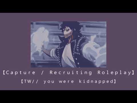 ASMR - TW// Captured / Recruiting Roleplay - 【Dabi】