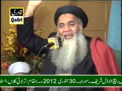 Abdul Rouf Roufi in Tarlai Mehfil 30Jan 2012 By AMRB 3