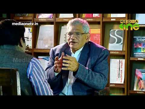 Yechuri opens up | First on an indian television after the crucial CC